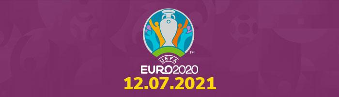 Avrupa Kupası Garanti Maç Tahminleri 12 Haziran